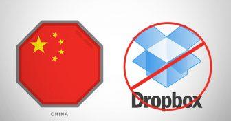 Как получить доступ к Dropbox из Китая