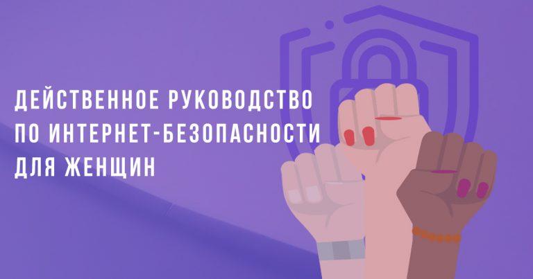 mamok-dzhinsah-gde-mozhno-vilozhit-svoi-genitalii-v-internet-seks-massazhe